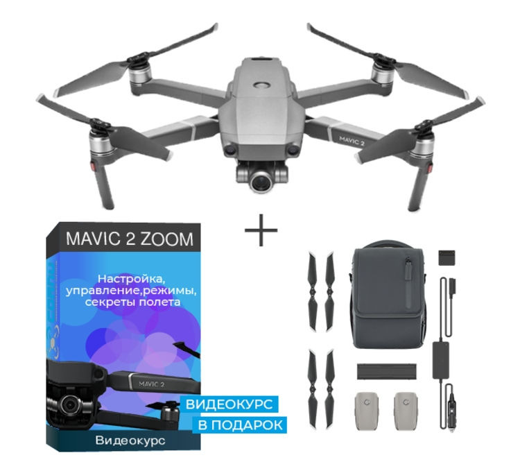 Квадрокоптер Mavic 2 Zoom Fly More Kit