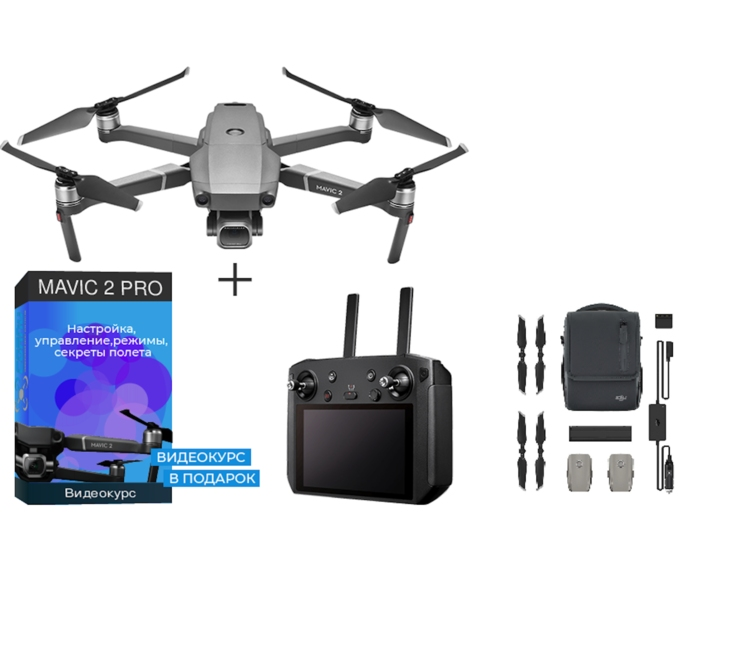 Квадрокоптер Mavic 2 Pro Fly More Kit с пультом Smart Controller
